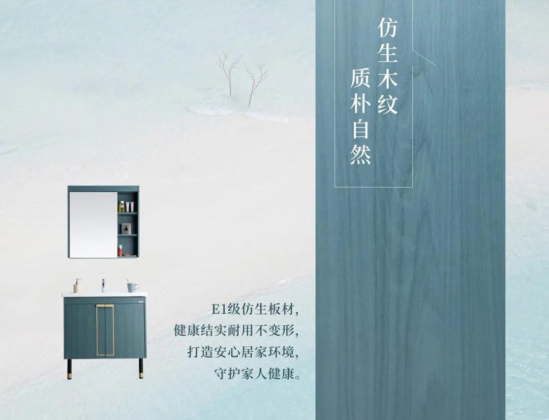 实力圈粉,这款浴室柜颜值、功能双满分