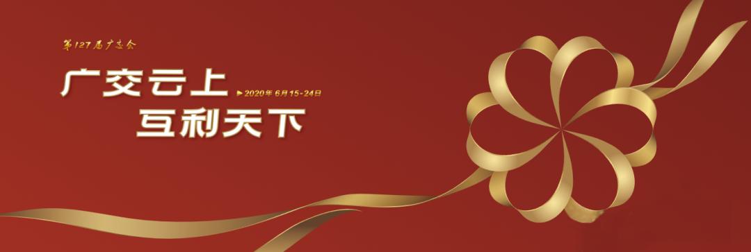 央视网对话贝博贝博哪里可以下载冯松展,强力助推中国品牌走向世界