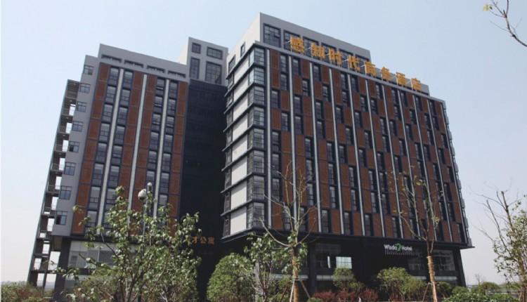 惠山开发区人才公寓