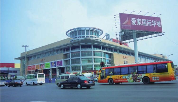 武汉市销品茂商场