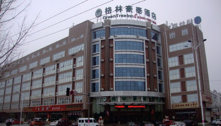 山东临沂市格林豪泰酒店