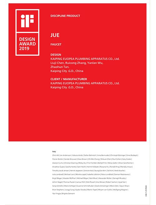 2019 iF国际工业设计大奖证书