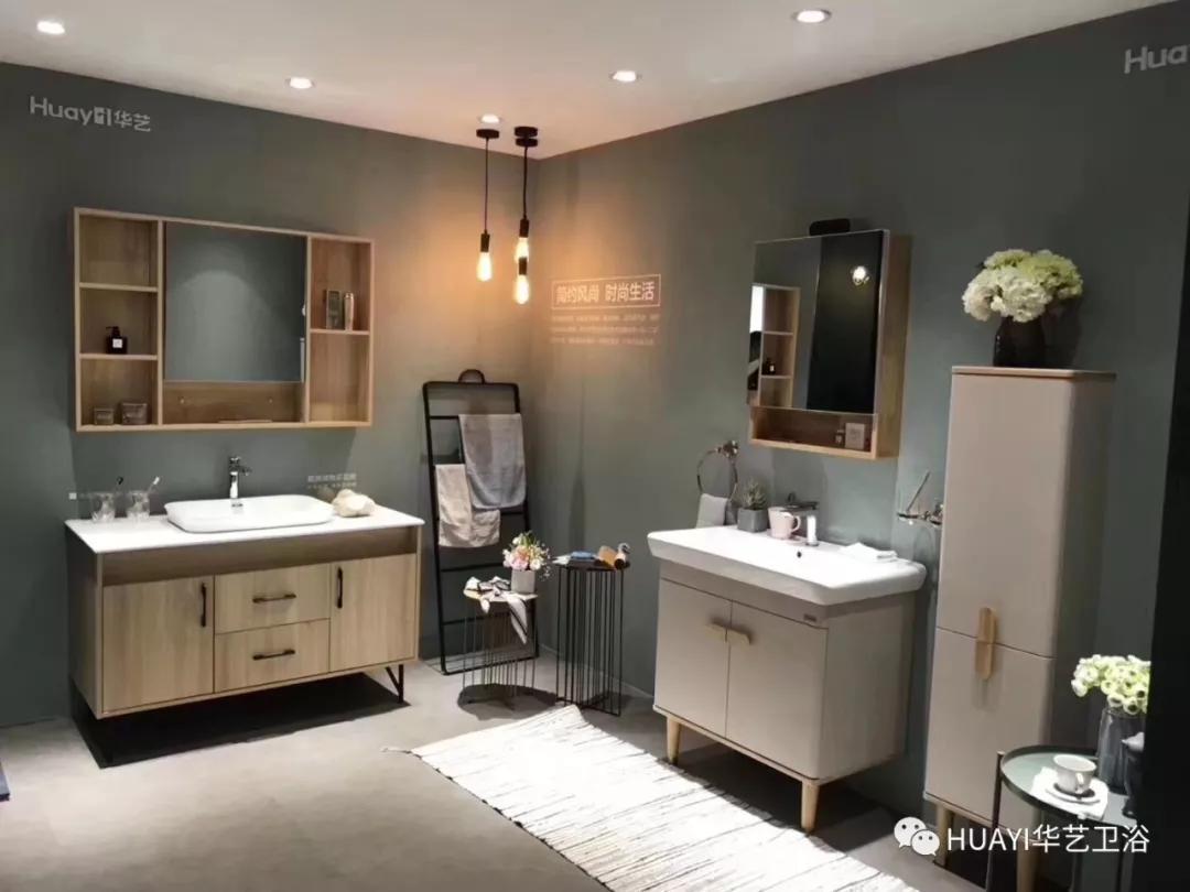 """""""智慧浴室""""贝博贝博哪里可以下载上海展新品尽显智能与时尚"""