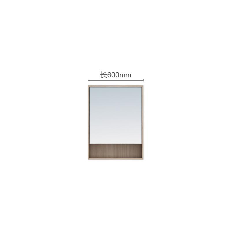 镜柜模块-平开门镜柜