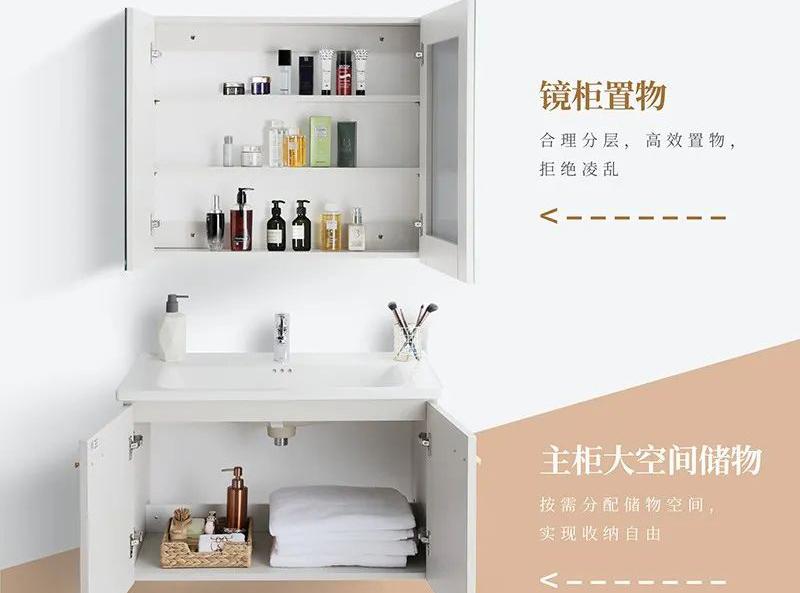 贝博贝博哪里可以下载拍了拍你,并为你推荐一款新品浴室柜